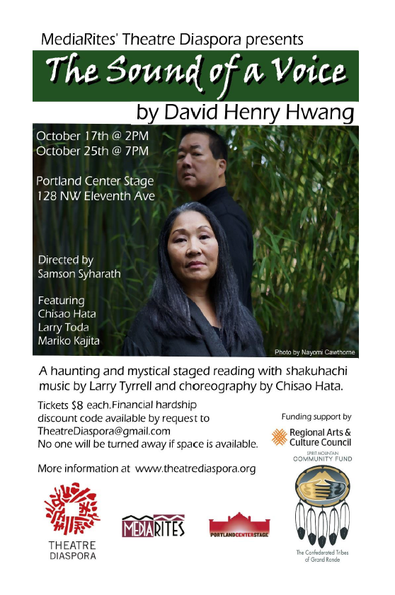 the sound of a voice david henry hwang Like david henry hwang's the sound of a voice, kobo abe, a nobel prize-winning japanese author and dramatist, wrote his classic piece of fiction, the woman in the dunes in the form of fable.